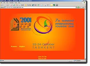 выставка туризма ташкент